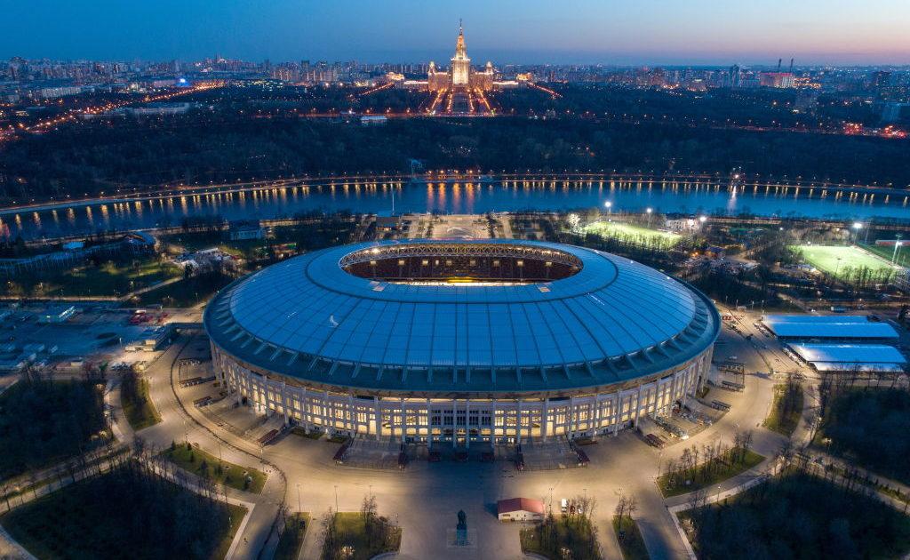 Moszkva – Wikipédia