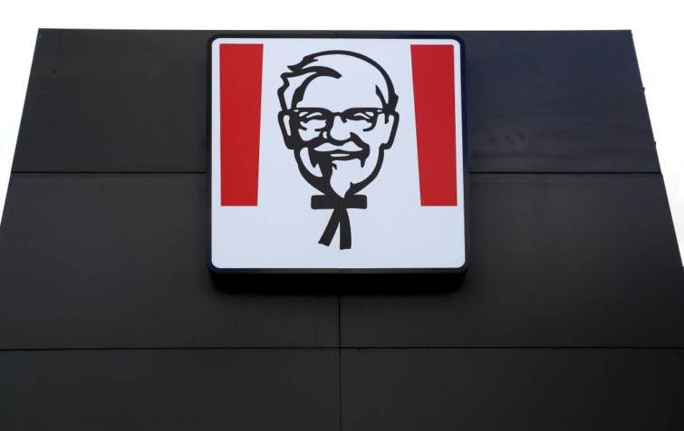 KFC gyorsétterem